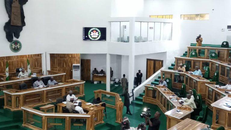 Katsina State House of Assembly