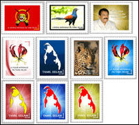 French Stamps 2012