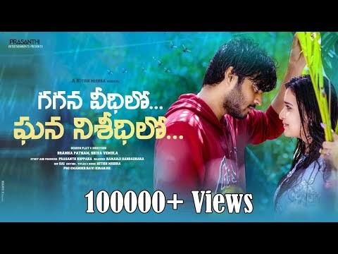 Gaganavidhilo Gananishidhilo Short Film