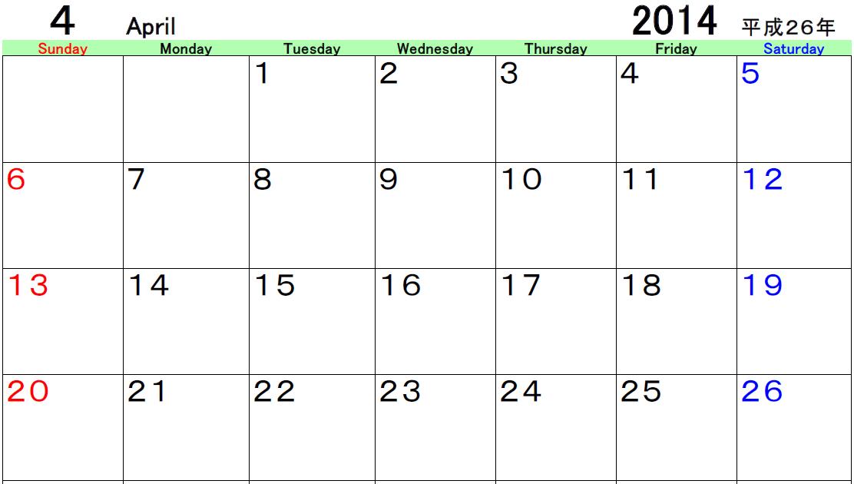 最高のぬりえラブリーカレンダー 2014 7月