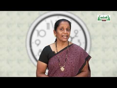 4th Maths நேரம் அலகு 5 பகுதி 1 Kalvi TV