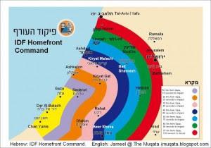 Gaza rocket distance map. Image: Israel Home Front Command.