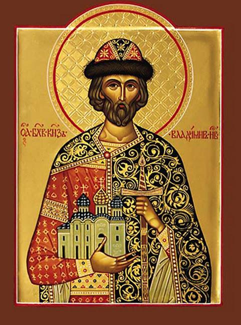 IMG       St. Vladimir Yaroslavich  Prince of Novgorod