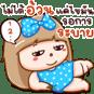 http://line.me/S/sticker/11929