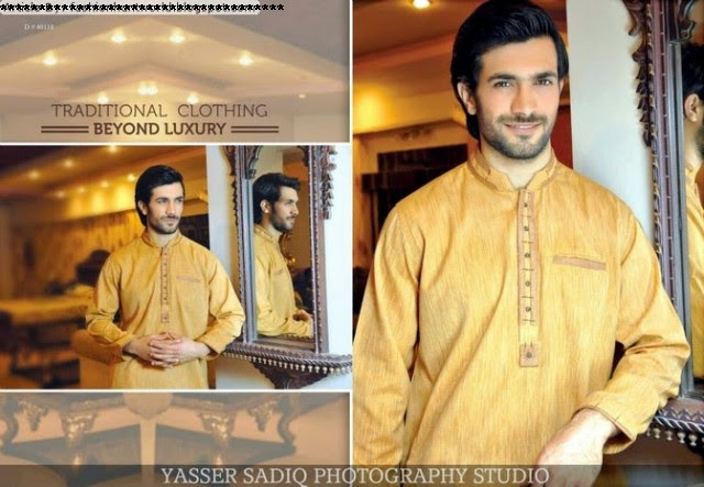 Mens-Gents-Boys-Wear-New-Fashion-Kurta-Pajama-Shalwar-Kamiz-by-Eden-Robe-