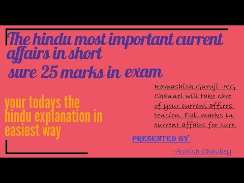 The hindu explanation in the easiest manner for you current affair in your exam 01.01.2019