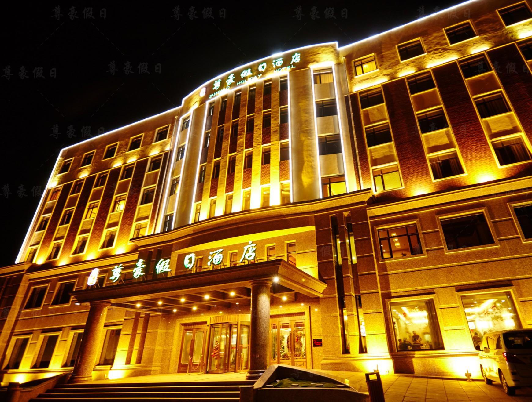 hotel near Dalian Zunhao Holiday Hotel