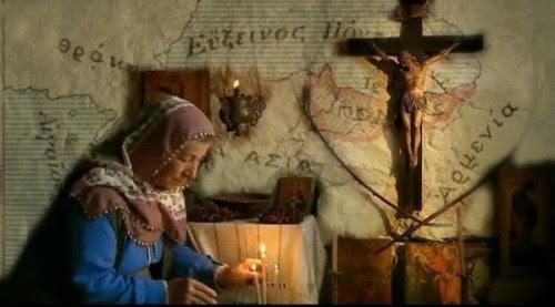 Κρυπτοχριστιανοί απο την Πόλη στην Αλεξανδρούπολη