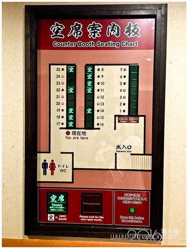 一蘭歌舞伎町08.jpg