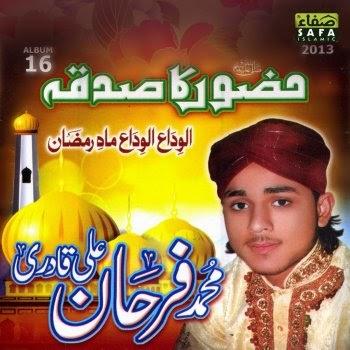 Alvida Alvida mahe ramzan salam lyrics | Farhan Ali Qadri
