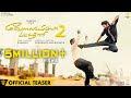 Velai Illa Pattadhaari 2 - Official Teaser | Dhanush, Kajol, Amala Paul