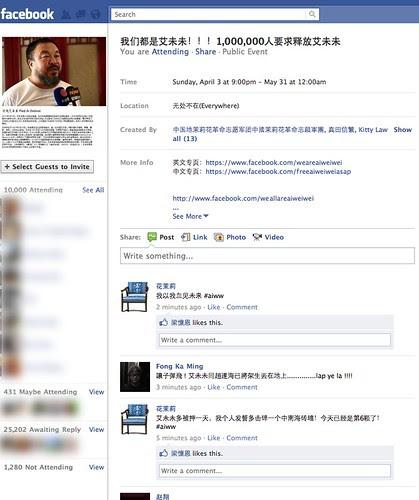 Screen shot 2011-04-09 at 12.18.42 AM-blur