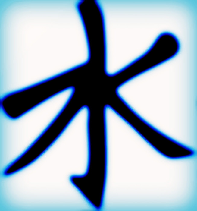 48 Symbol Of Confucianism Of Symbol Confucianism