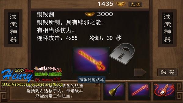 05.武器-1.jpg