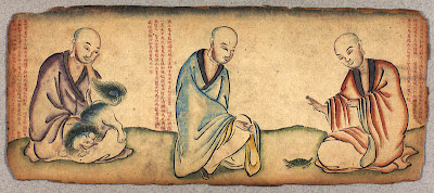 Tibetan monk ceremony