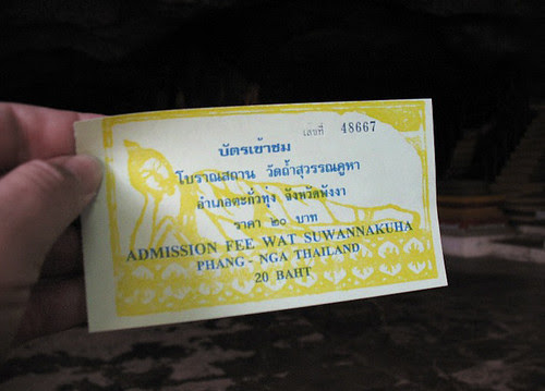 Wat Suwannakuha - Wat Suwan Kuha - Entry Ticket