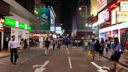 彌敦道・山東街
