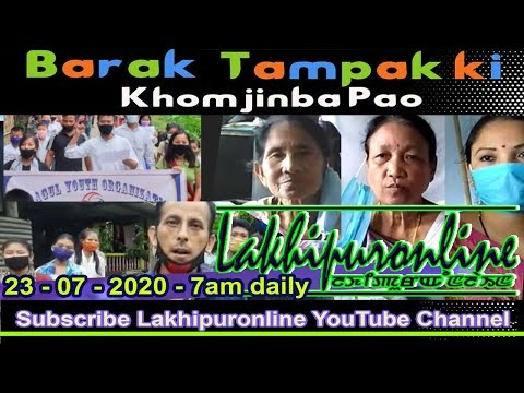 Barak Tampak ki Khomjinba Pao - 23 July 2020