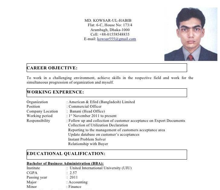 cv format of bangladesh