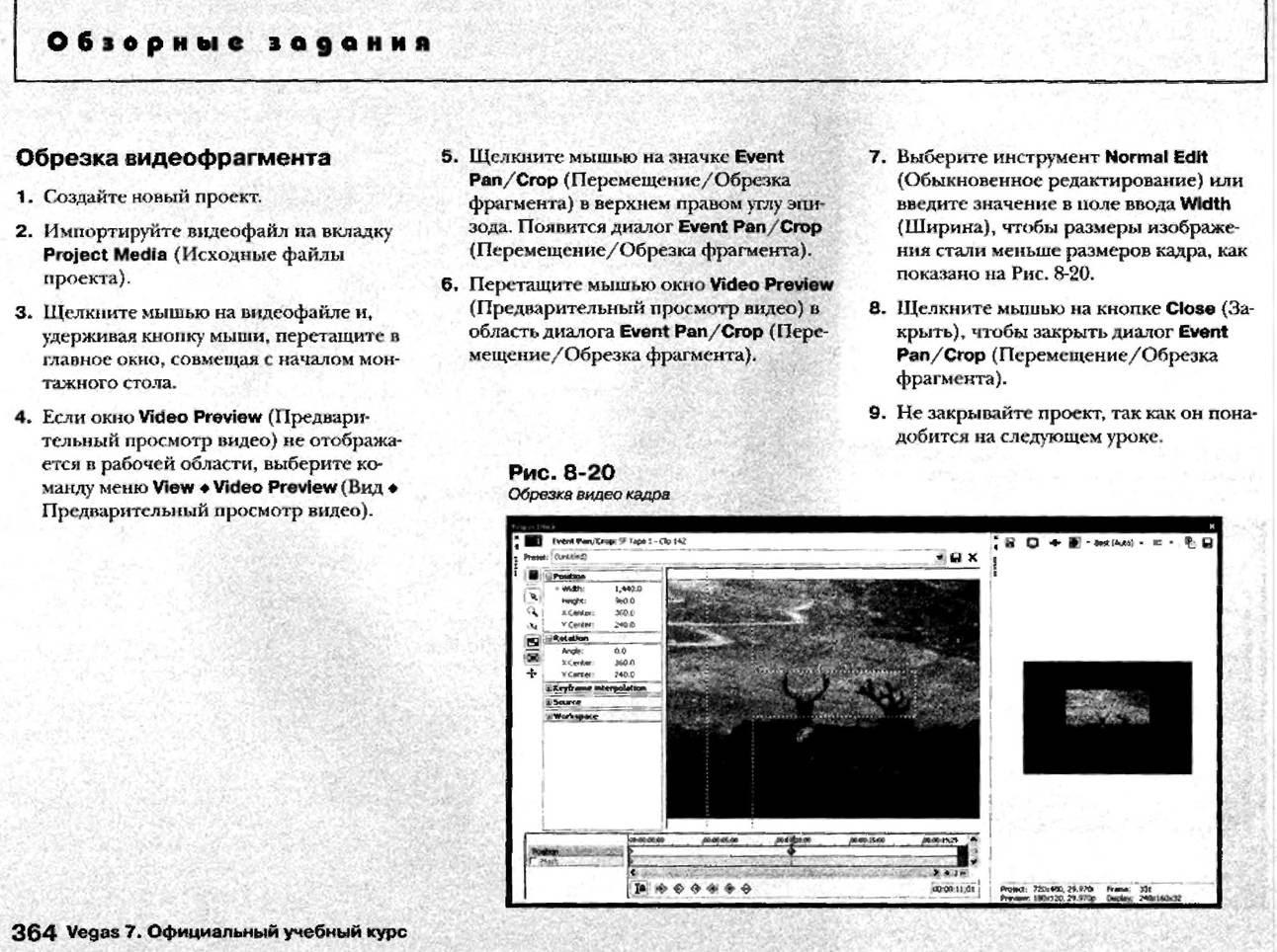 http://redaktori-uroki.3dn.ru/_ph/12/760203802.jpg