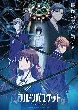 Fruits Basket: The Final [02/??] [HD] [Sub Español] [MEGA]