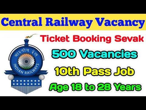 Central railway recruitment 2018 for 500 Jan Sadharan Ticket Booking Sevaks