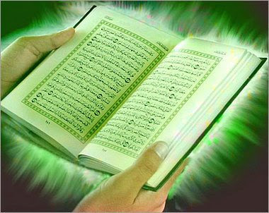 http://www.qassimy.com/reading_and_listen_the_quran_kareem_online/q1.jpg