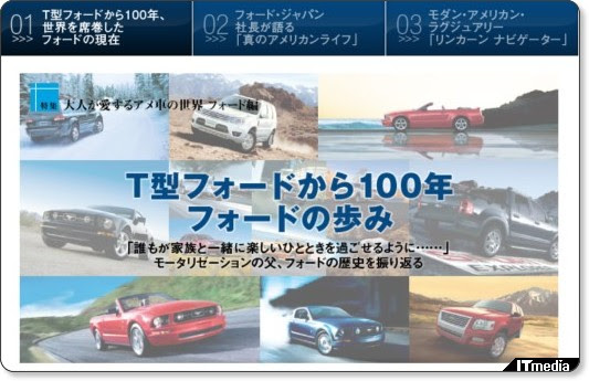 http://plusd.itmedia.co.jp/d-style/articles/0811/17/news003.html