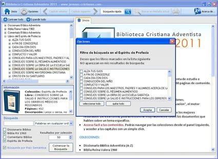 (Click para Agrandar) Biblioteca Cristiana Adventista 2011 le permite realizar rápidas búsquedas para encontrar toda la información sobre un tema específico