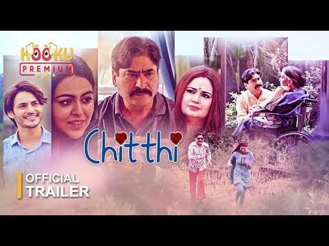 Chitthi Hindi Movie Trailer