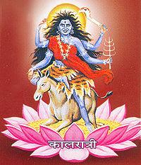 कालरात्रि देवी