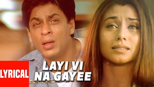 Layi Vi Na Gayi Lyrics in Hindi - Sukhwinder Singh
