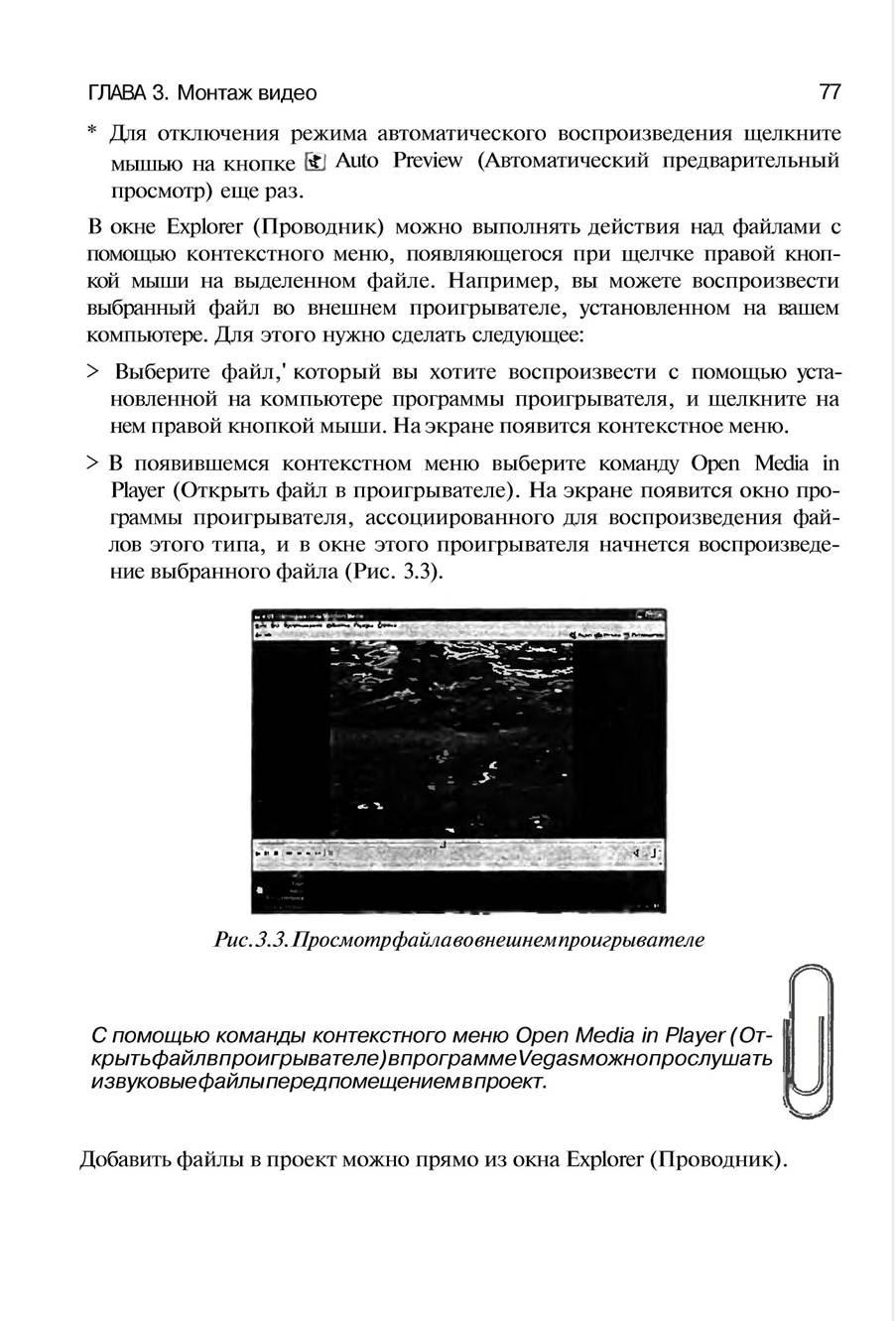 http://redaktori-uroki.3dn.ru/_ph/13/137027655.jpg