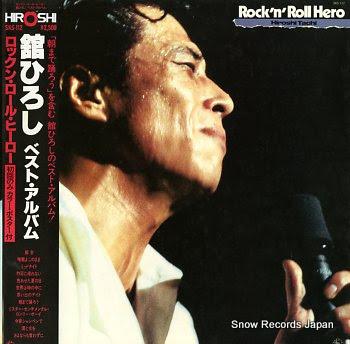 TACHI, HIROSHI rock'n'roll hero