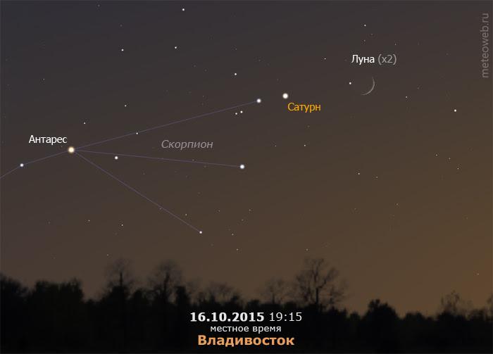 Растущая Луна и Сатурн на вечернем небе Владивостока 16 октября 2015 г.