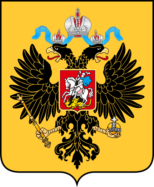 Archivo:Coat of Arms of Russian Empire.svg