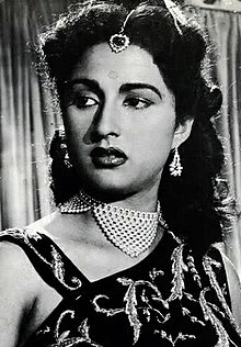 Bina Rai Biography, Latest Photos, Movies List