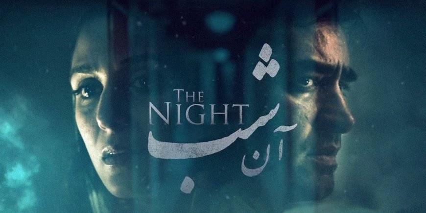 The Night (2021) English Full Movie Watch Online