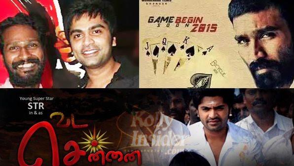 Vetri Maaran to direct 'Vada Chennai'
