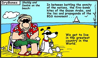 Dry Bones cartoon, Shuldig, Doobie, Gaza,BDS, Israel, border=