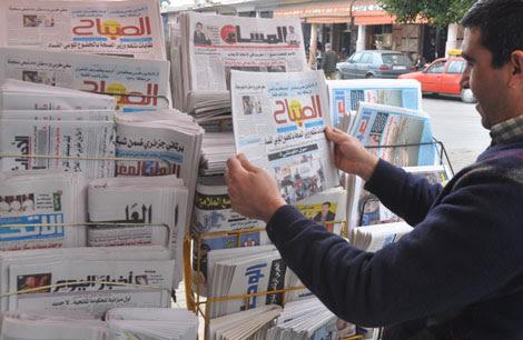 عرض لأبرز عناوين الصحف الصادرة اليوم الخميس 31 يناير 2013