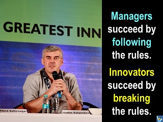 Break Rules Quotes How To Create Breakthrough Innovations