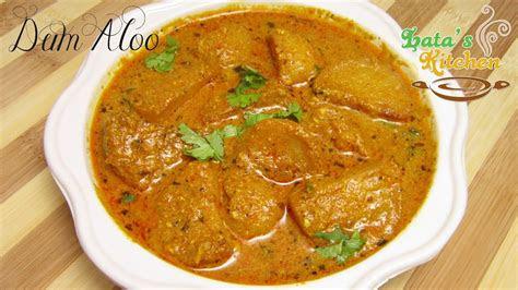 dum aloo recipe indian vegetarian recipe video  hindi