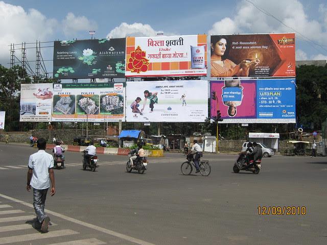 Aishwaryam Courtyard Akurdi Chikhali Road Near Pradhikaran Sane Chowk Pimpri Chinchwad Municipal Corporation (PCMC) PuneIMG_2922