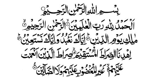 Image result for Baca Surah Al Fatihah 41 Kali Untuk Meminta Hajat In Shaa Allah segala Hajat akan Dimakbulkan