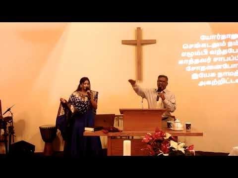 05 January 2020 Praise & Worship