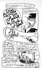 arab comics?