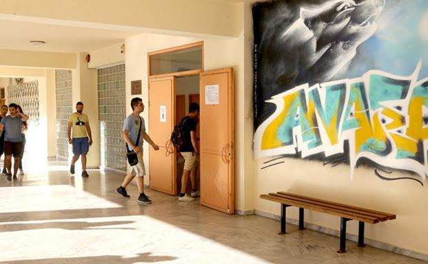 ΟΕΦΕ: Χωρίς ασάφειες και εκπλήξεις τα θέματα των Μαθηματικών στα ΕΠΑΛ
