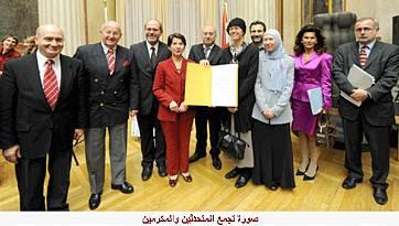 Margarethe Lupac Prize