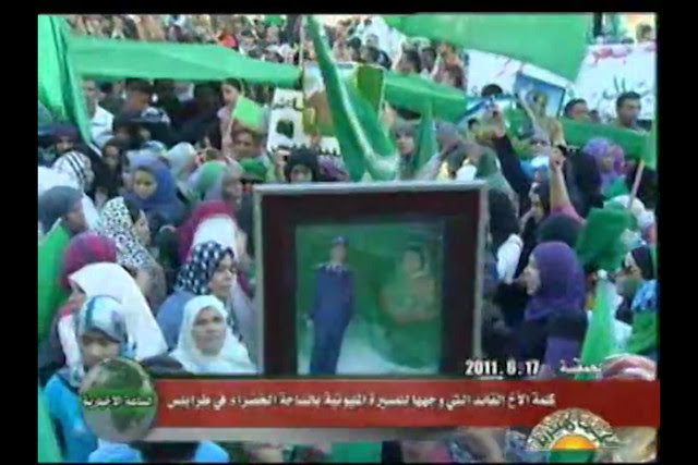 Screenshot @ 0:06:34 from  Gaddafi_TV_appearance_on_Libyan_State_Television_Jun_17_2011-tleX3zsFGfw